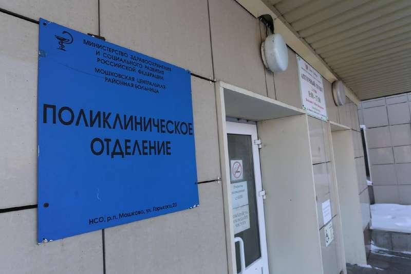 Фото «Звонили каждый день»: настойчивые пенсионеры первыми получили прививку от коронавируса в Мошково 2