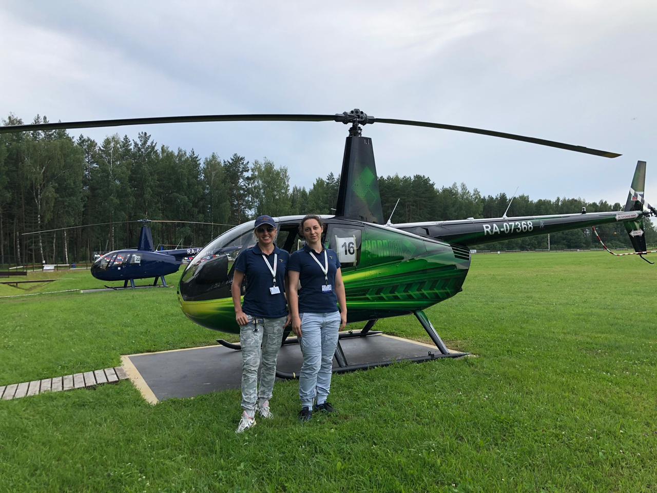 Фото Новосибирцы посадили вертолёт на «спичечный коробок» и стали чемпионками России 2
