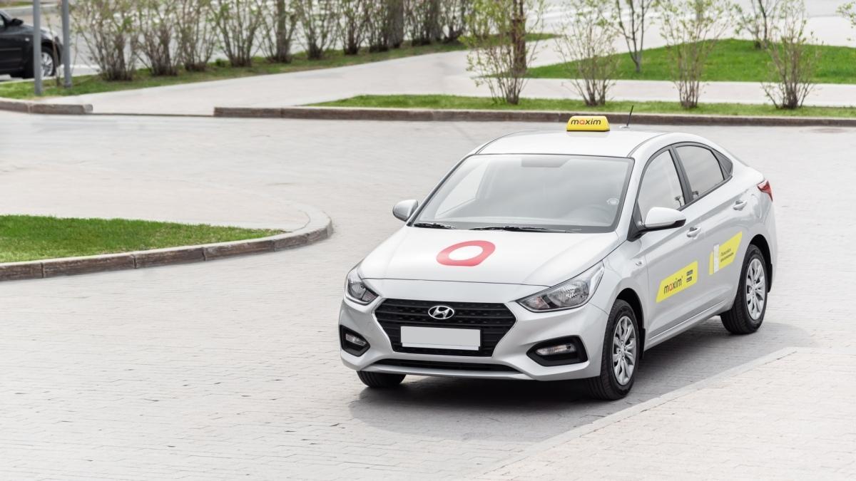 Сервис заказа такси, «максим» - Photos Facebook