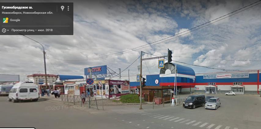 торговый центр восток фото новосибирск ситуация