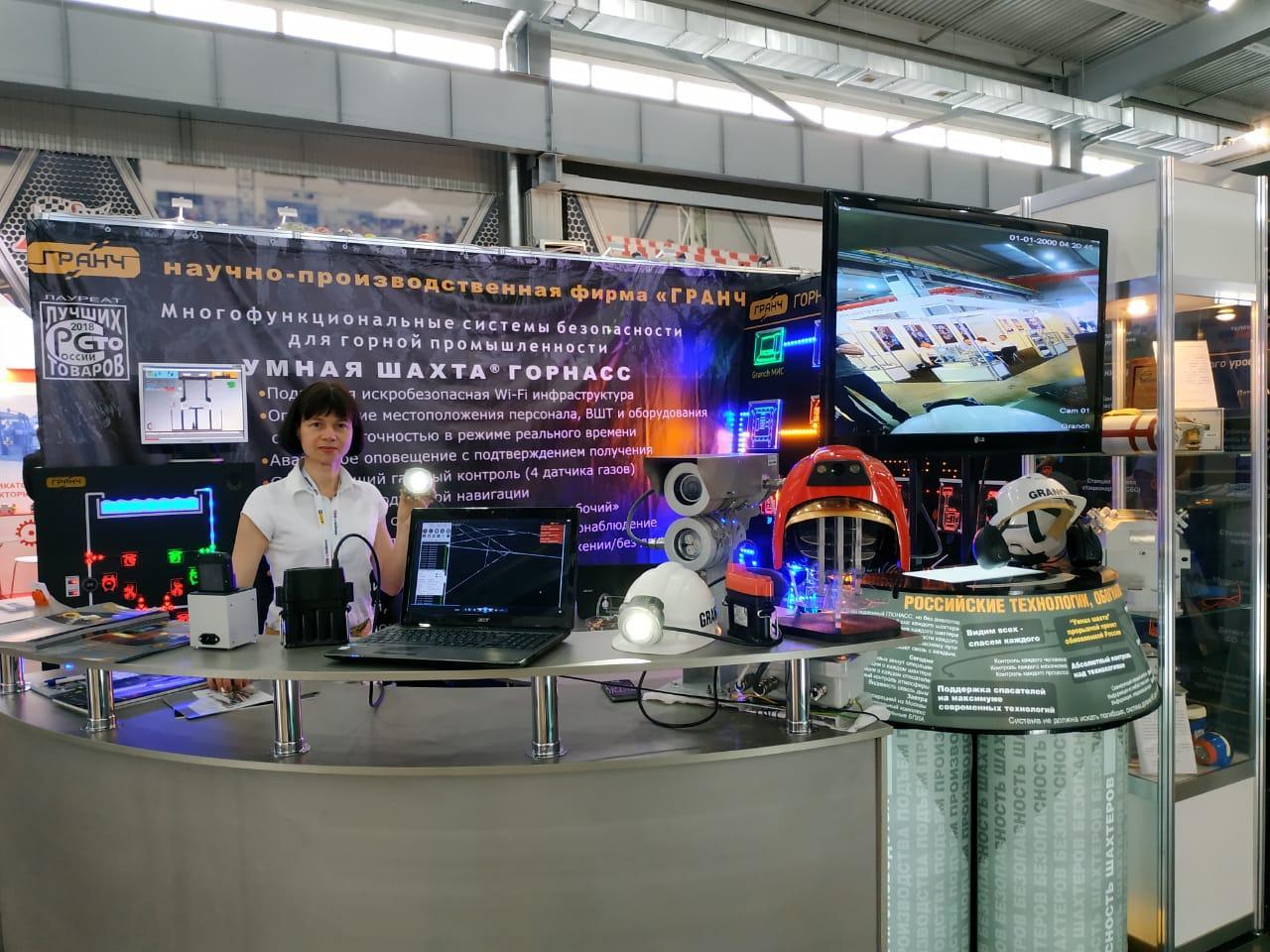 19.07.2019 В Новосибирске разработали средства WI-FI связи для угольных шахт