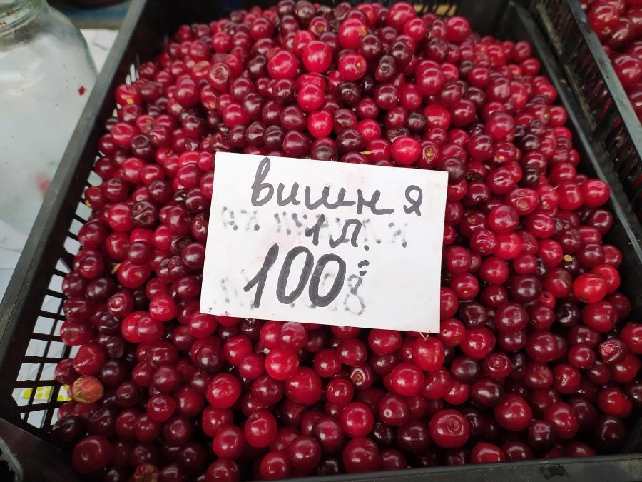 фото Не стесняйтесь торговаться: где и за сколько купить ягоды в Новосибирске - обзор цен 16