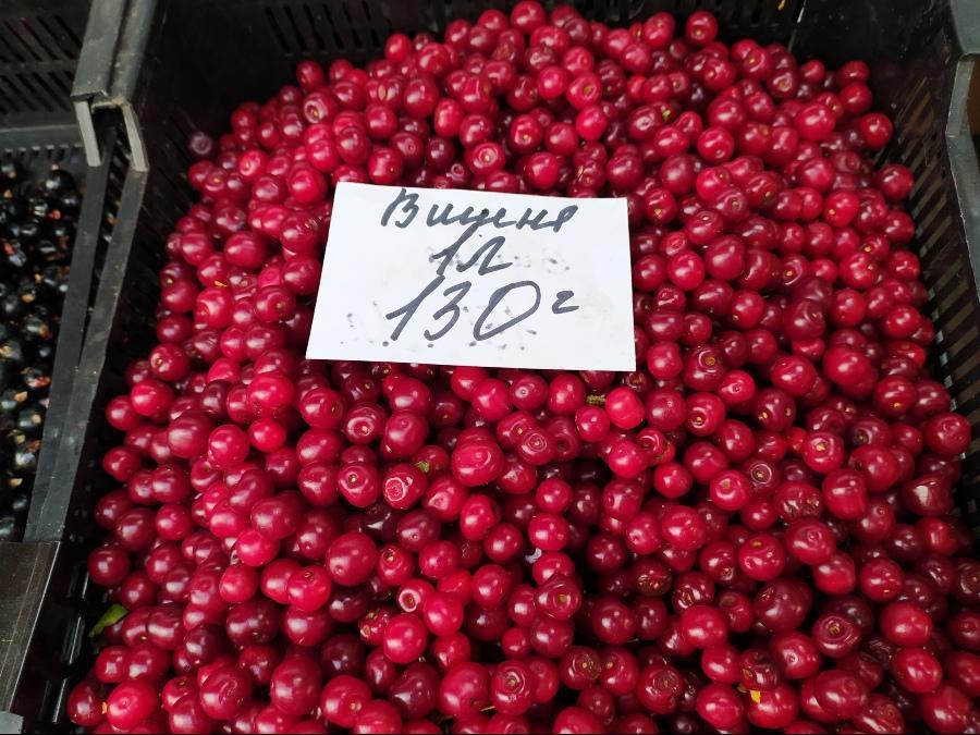 фото Не стесняйтесь торговаться: где и за сколько купить ягоды в Новосибирске - обзор цен 17