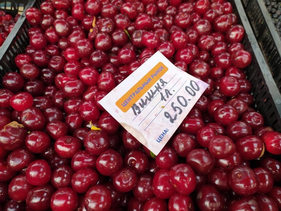 фото Не стесняйтесь торговаться: где и за сколько купить ягоды в Новосибирске - обзор цен 18