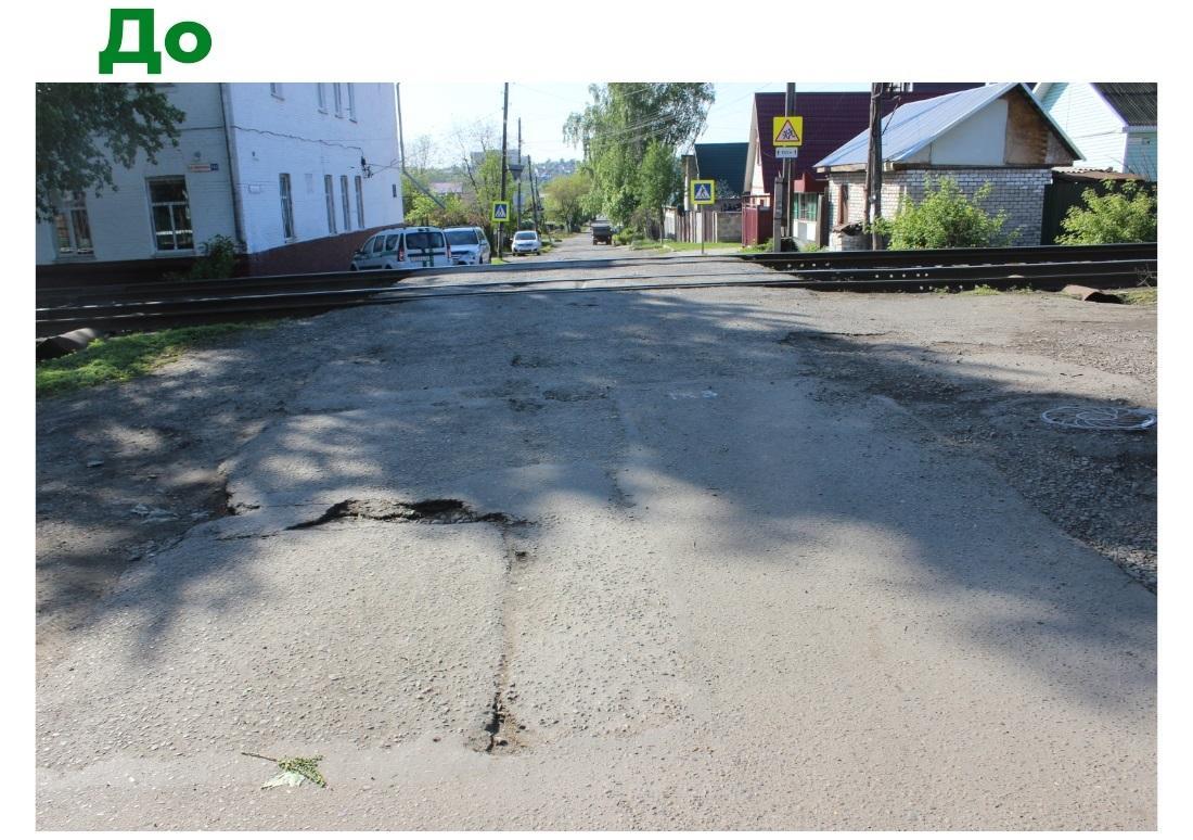 фото «Поддержали упоротых автомобилистов»: блогер Илья Варламов раскритиковал ремонт дороги в Барнауле 2