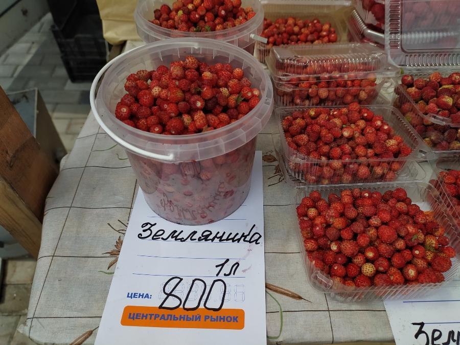 фото Не стесняйтесь торговаться: где и за сколько купить ягоды в Новосибирске - обзор цен 8