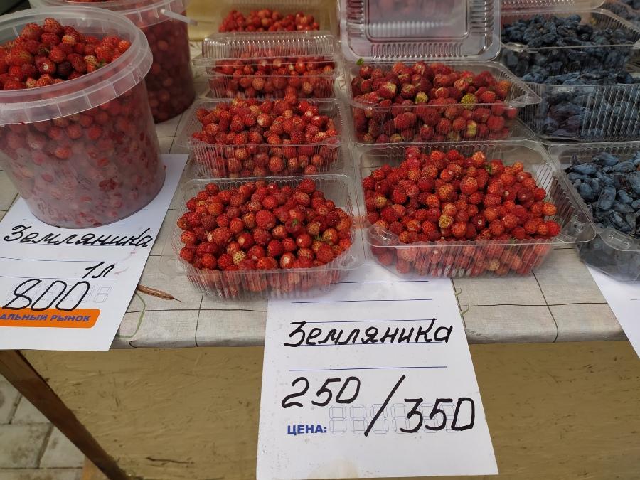 фото Не стесняйтесь торговаться: где и за сколько купить ягоды в Новосибирске - обзор цен 9