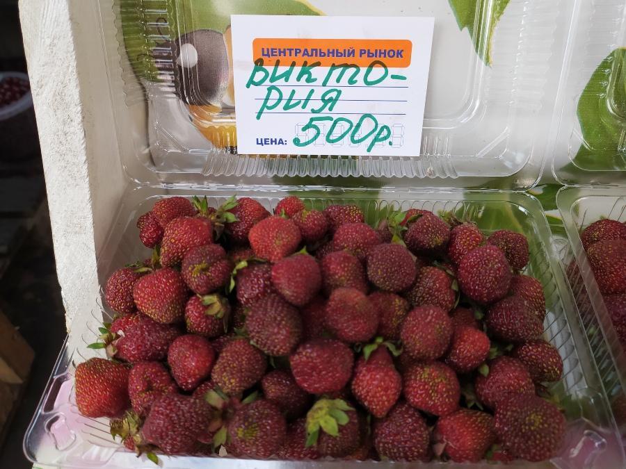 фото Не стесняйтесь торговаться: где и за сколько купить ягоды в Новосибирске - обзор цен 7