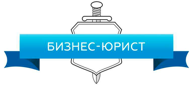 Фото Жители Новосибирской области стали чаще подавать на банкротство 19