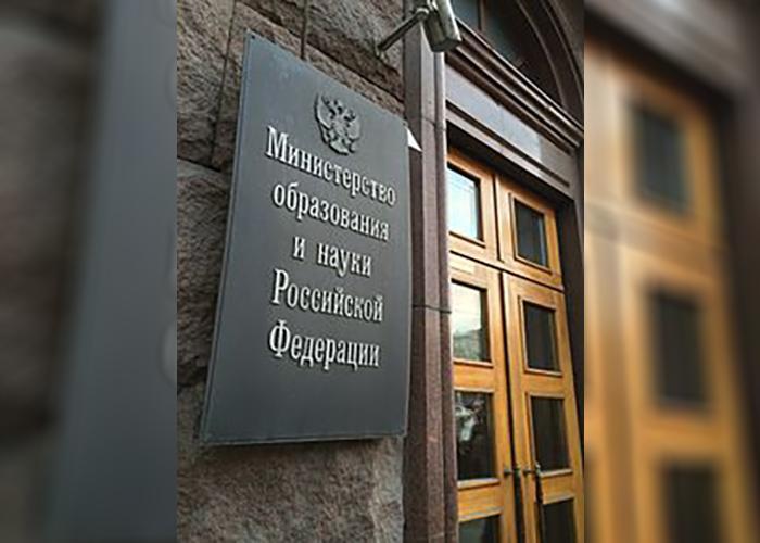 Фото Мишустин уволил замглавы Минобрнауки Лукашевич 2