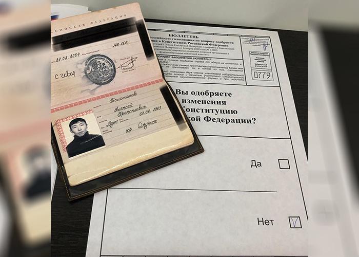 Фото «Нашлись мастера фотошопа»: в соцсетях заменили голос проголосовавшей против поправок в Конституцию мэра Якутска 2