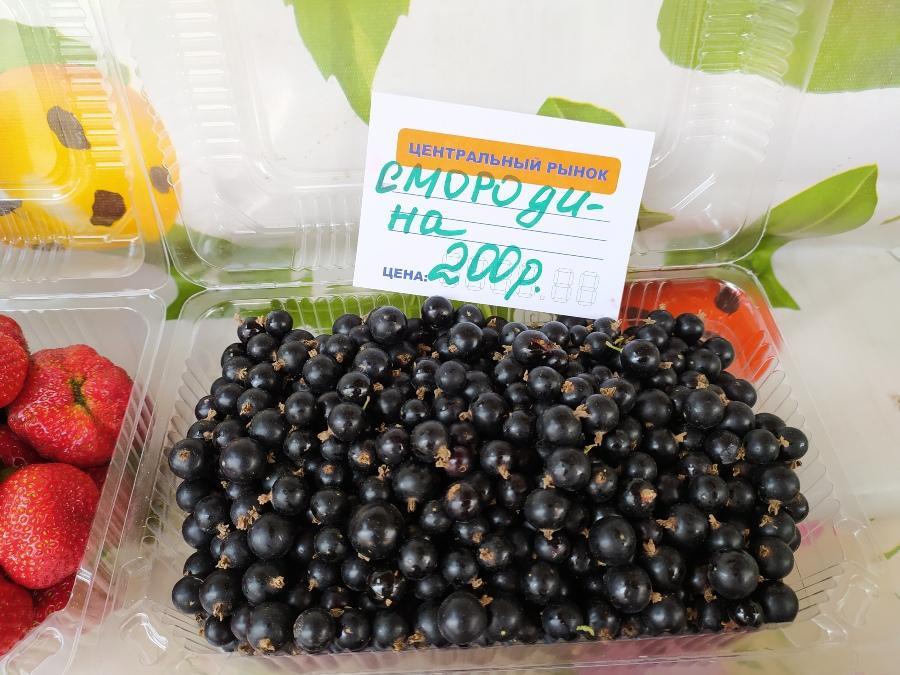 фото Не стесняйтесь торговаться: где и за сколько купить ягоды в Новосибирске - обзор цен 20