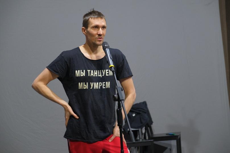 фото Новосибирский молодёжный театр покажет спектакль-тренинг 2