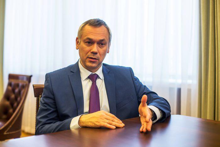 фото Режим полной самоизоляции отменили в Новосибирске с 1 июля 2