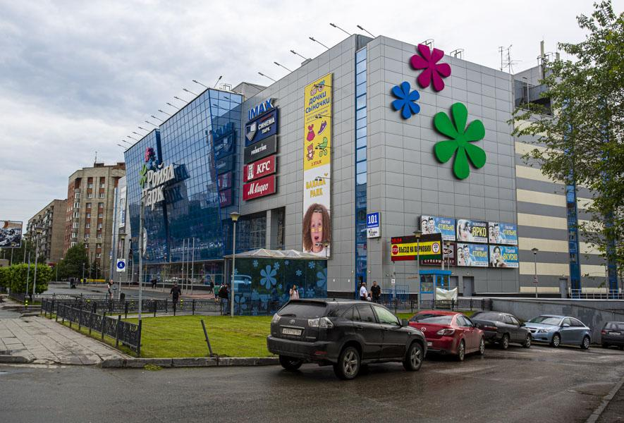 фото Коронавирус в России: последние новости о COVID-2019 к 14 июля – вспышка в якутской психбольнице, открытие ТЦ в Новосибирске, возобновление работы калининградских детсадов 4