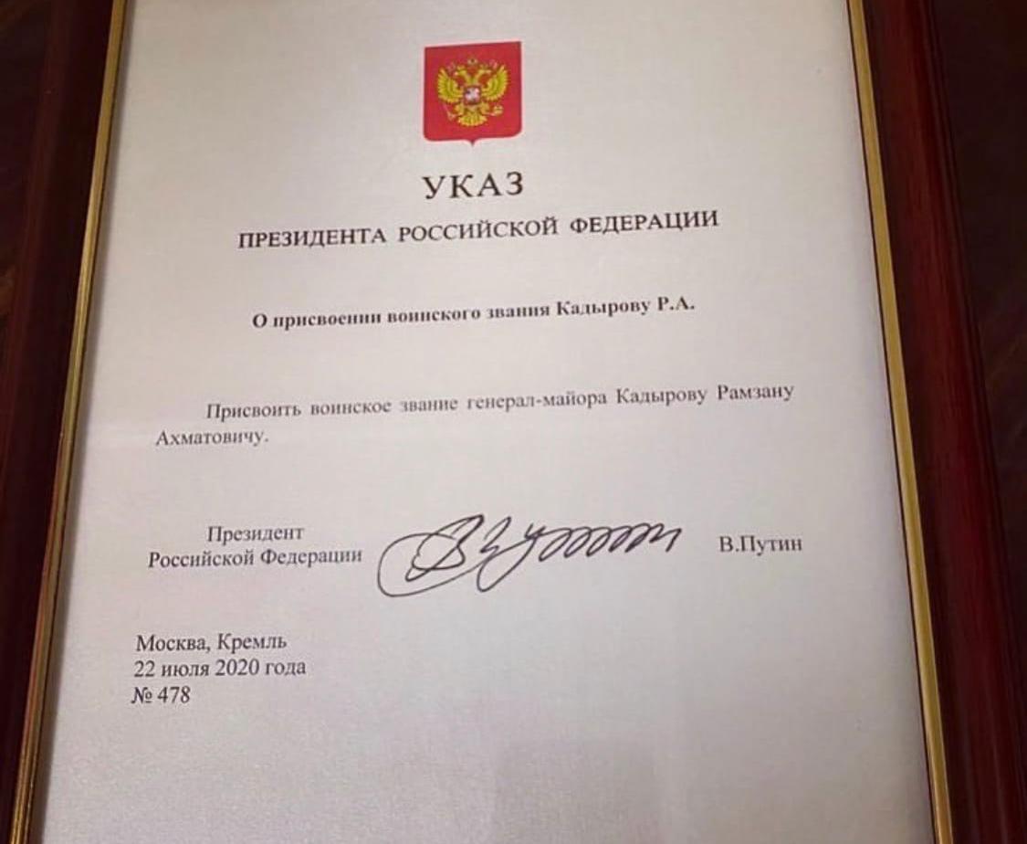 Фото Большая звезда вместо трёх маленьких: полковник Рамзан Кадыров стал генералом 2