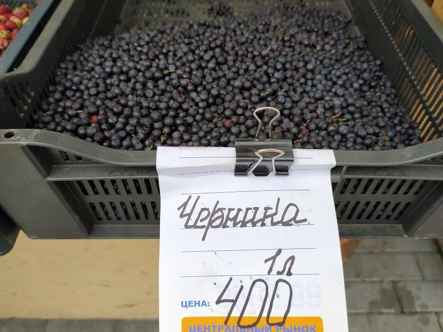 фото Не стесняйтесь торговаться: где и за сколько купить ягоды в Новосибирске - обзор цен 25
