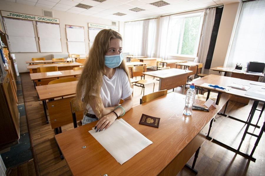 фото Голосование по поправкам в Конституцию РФ, штраф для Волочковой, начало ЕГЭ – итоги недели Сиб.фм 5