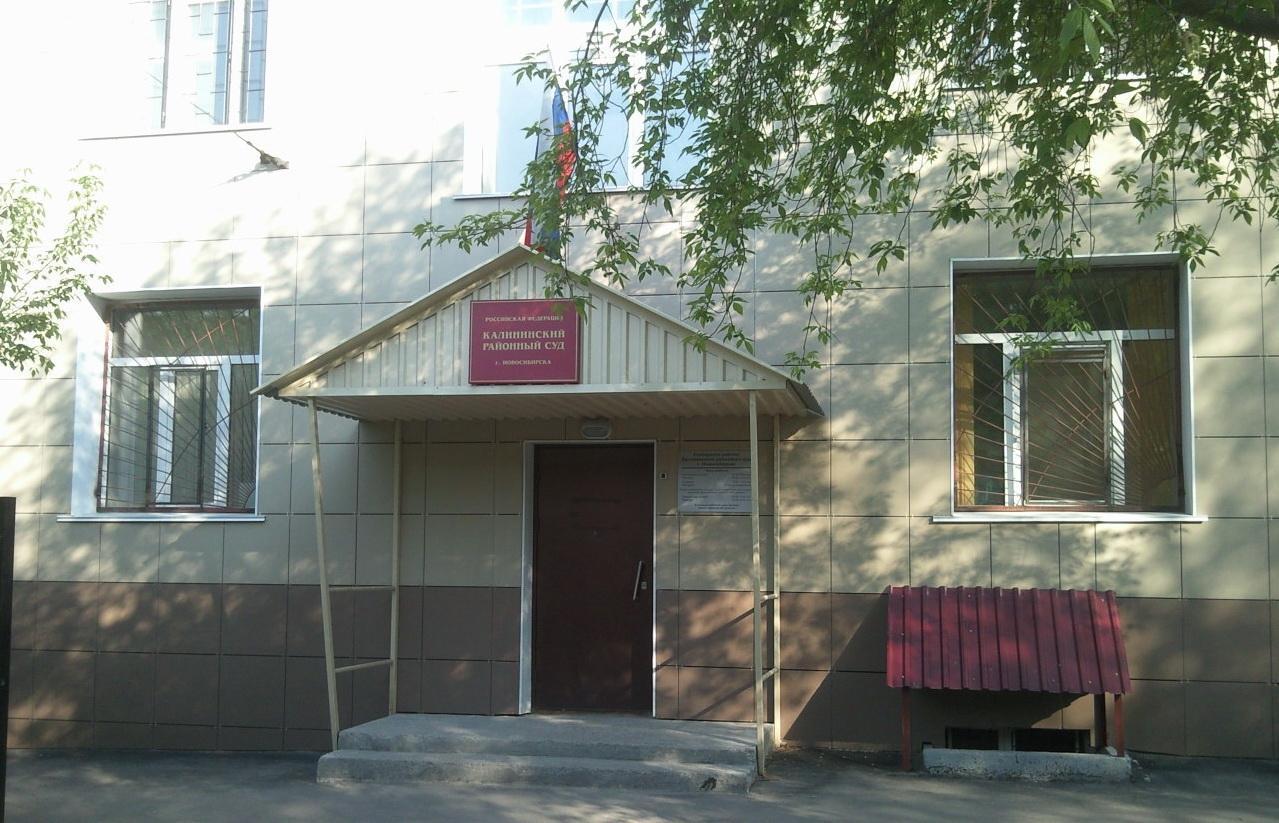 фото Миллион и работа: в Новосибирске начался суд по иску уволенной за палочную систему начальницы участковых 2