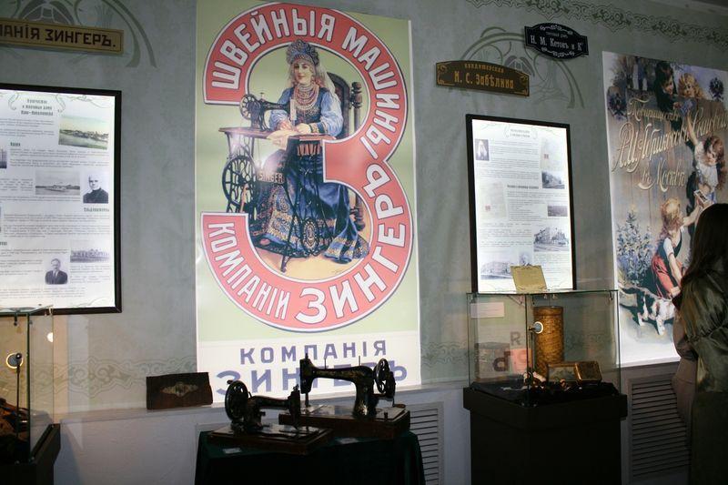 фото Реклама в Новониколаевске: «Каждый может убедиться» 3