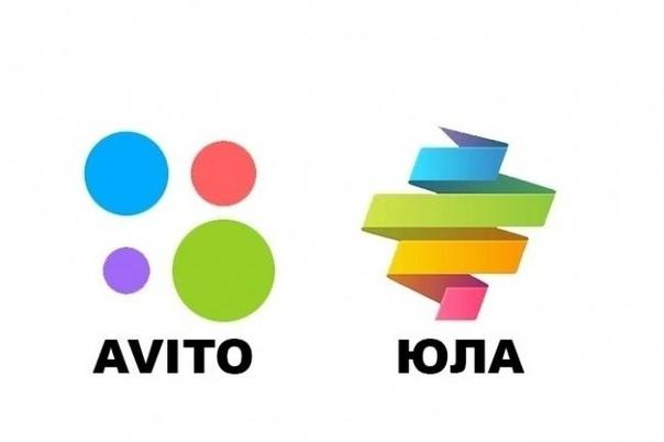 Фото В сеть утекли данные 600 тысяч пользователей «Авито» и «Юлы» 2