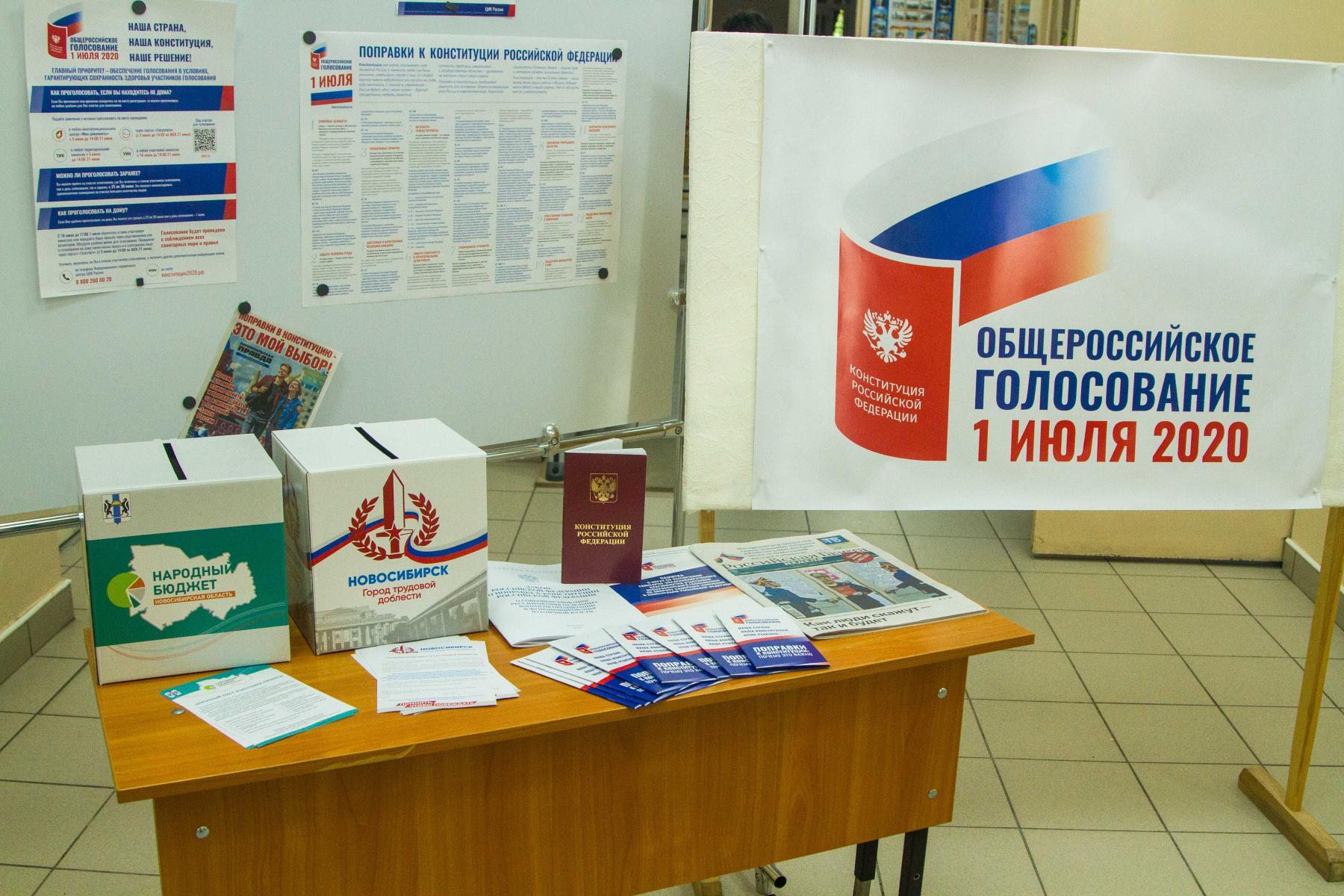 Фото Салют и световое шоу: в Новосибирске отпразднуют присвоение Новосибирску почётного звания 3