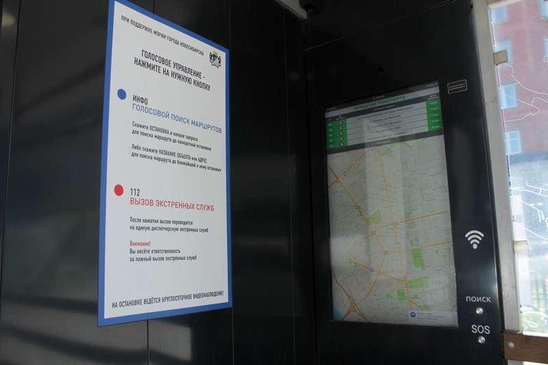 Фото В городе будущего нет места киоскам: «умные остановки» вытеснят ларьки в Новосибирске 7