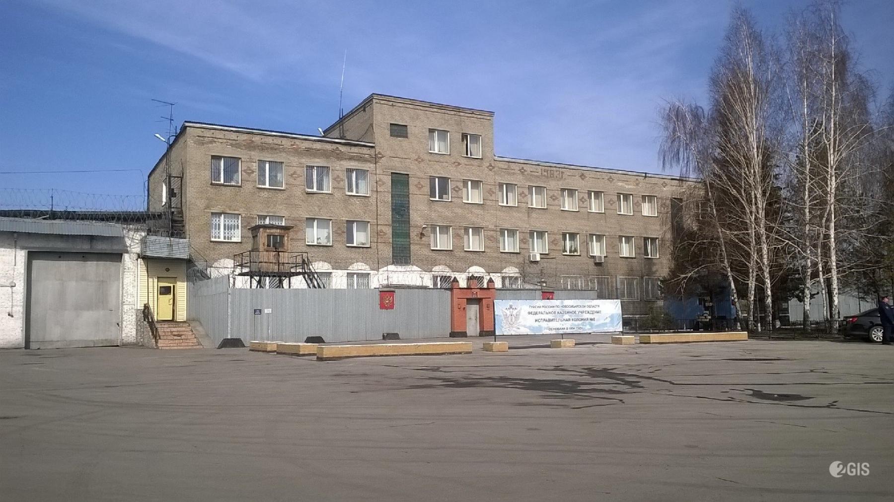 Фото Карта тюрем в городе Новосибирске: районы, кварталы, жилые массивы 9