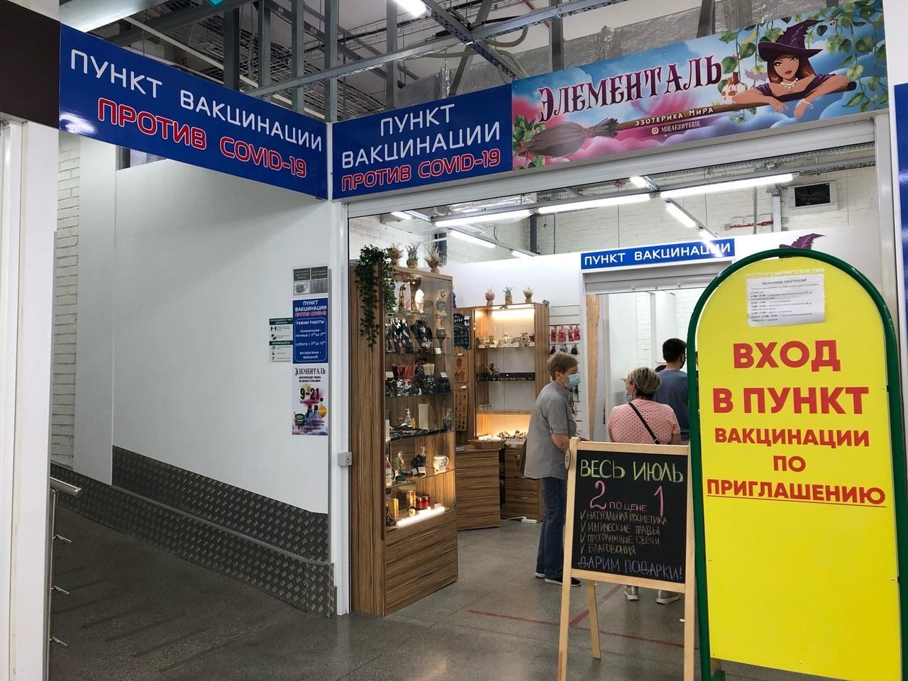 фото «Ужасная ситуация, никакие талончики не работают!»: что происходит в очередях на вакцинацию от COVID-19 в Новосибирске 4