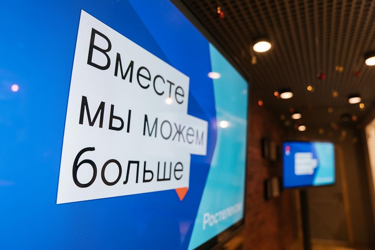 фото «Ростелеком» предлагает быстрый онлайн-переезд 2