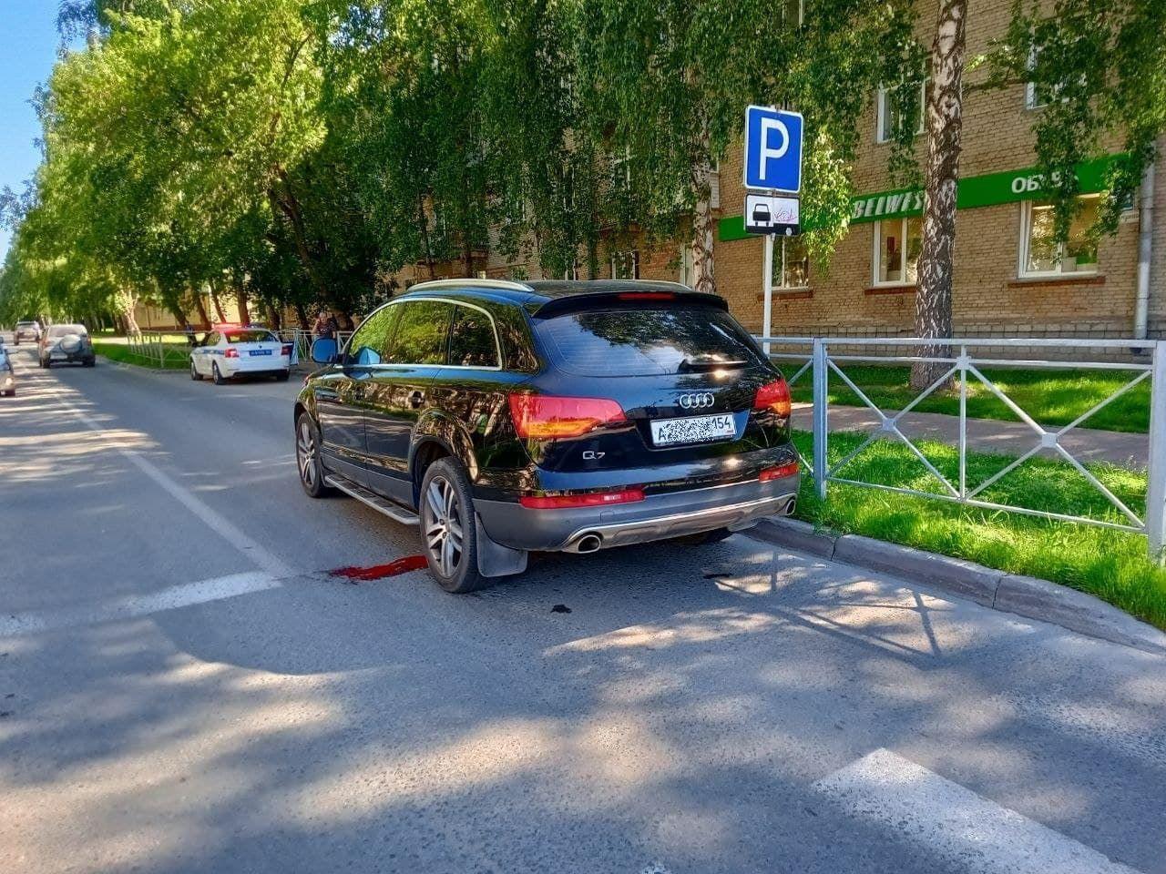 Фото Пятилетний ребёнок погиб под колёсами Audi на глазах матери в Новосибирске 2