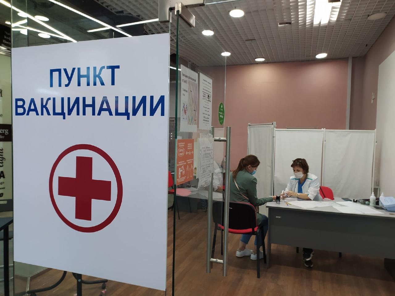 фото «Приезжаю в поликлинику, и мне снова говорят: вакцины нет»: новосибирцы неделями не могут сделать прививку от COVID-19 2