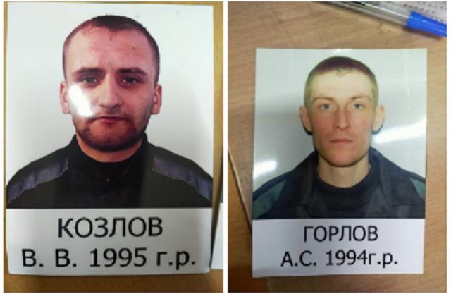 фото Сбежали двое заключённых, стартовал «Дорожный контроль», открыт ковидарий в психбольнице: главные новости 13 июля – в одном материале 2