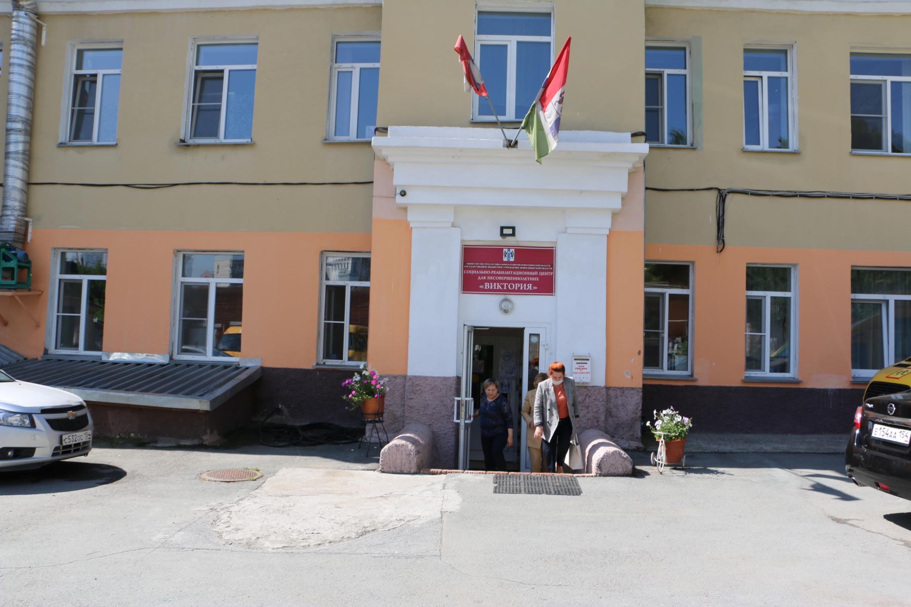 фото «Выпрыгнули в окно, обманув охранника»: подробности побега четырёх подростков из реабцентра в Новосибирске 2