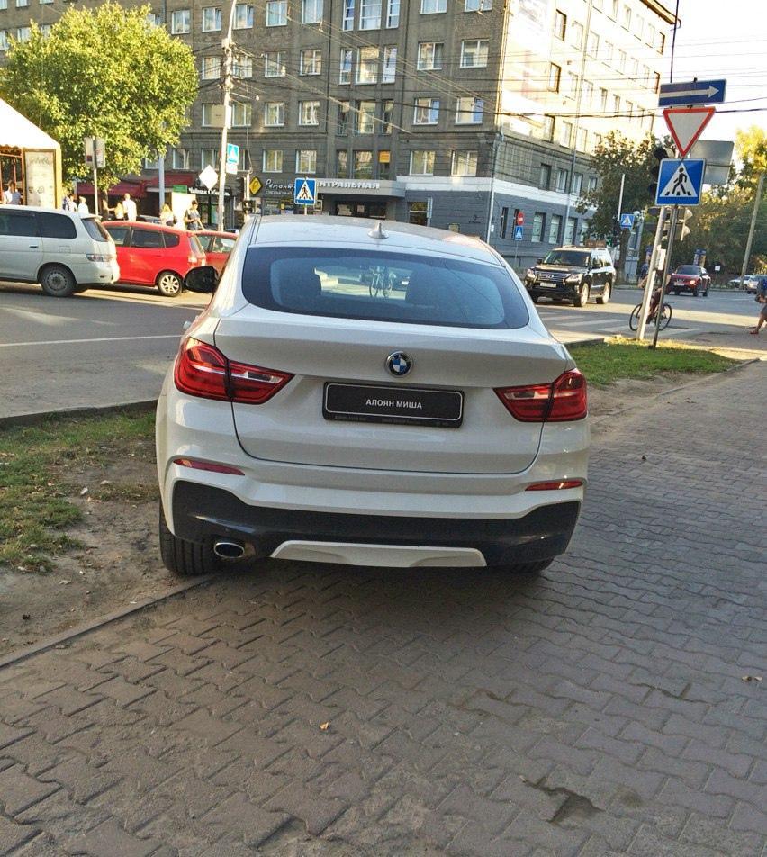 Фото Audi A6 Михаила Алояна, BMW X6 Романа Власова и BMW X3 Любови Шутовой: какие машины дарили чемпионам Олимпийских игр из Новосибирска 7