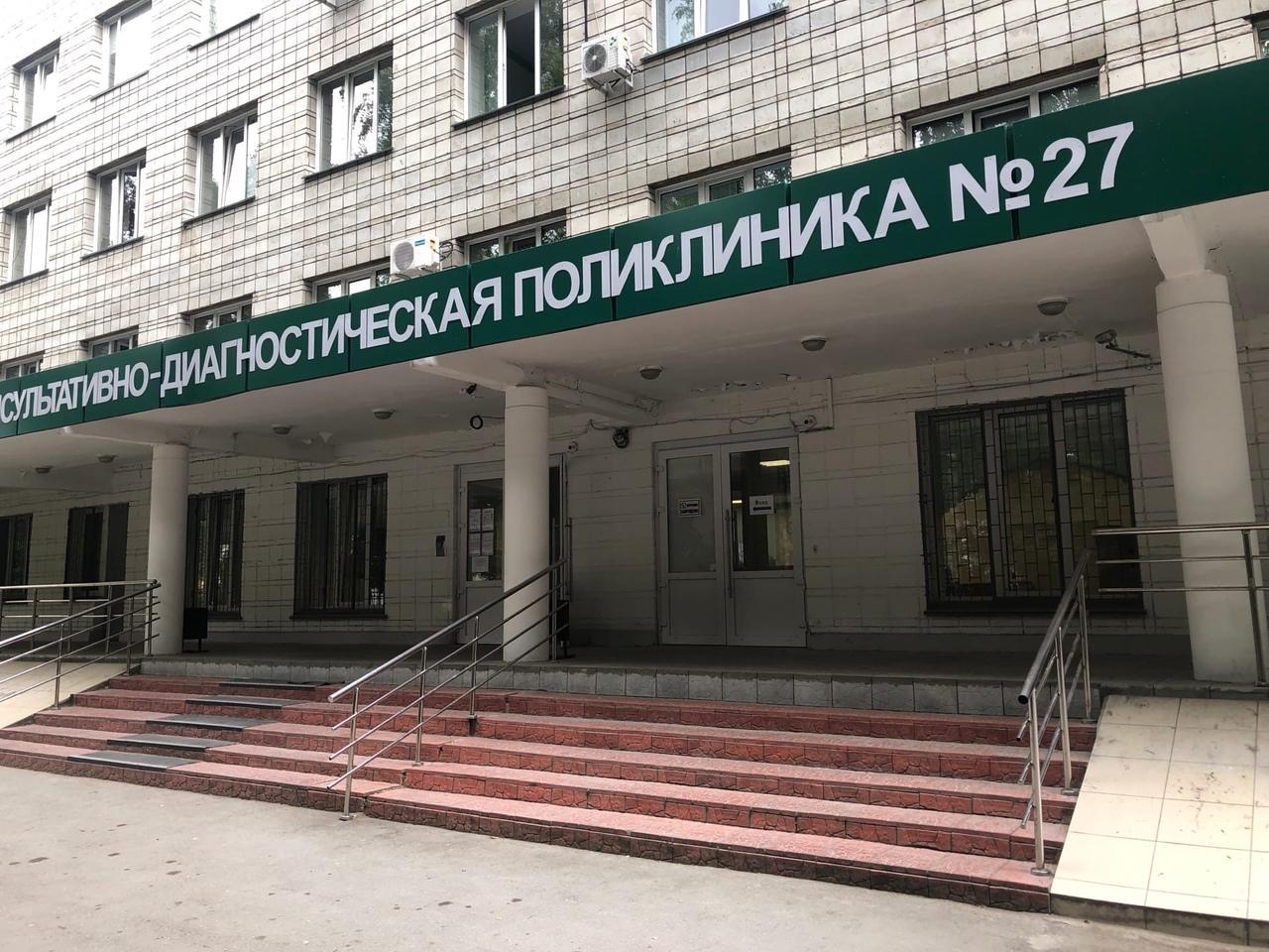 Фото Вакцина от COVID-19 снова закончилась в поликлиниках и ТРЦ Новосибирска 3