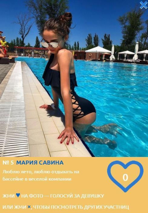 Фото Страстные, жгучие и опасно привлекательные девушки в купальниках: знакомим с самыми яркими конкурсантками фотопроекта «Жара на Сиб.фм» 10