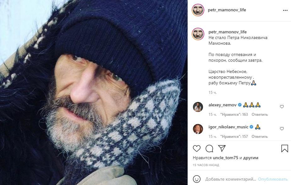фото Биография Петра Мамонова: личная жизнь, лучшие фильмы и песни 2