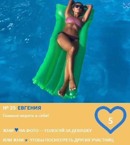 Фото Страстные, жгучие и опасно привлекательные девушки в купальниках: знакомим с самыми яркими конкурсантками фотопроекта «Жара на Сиб.фм» 2