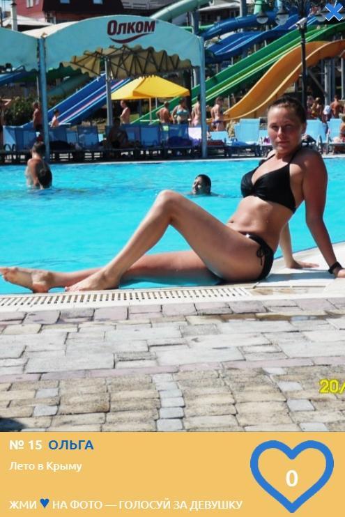 Фото Страстные, жгучие и опасно привлекательные девушки в купальниках: знакомим с самыми яркими конкурсантками фотопроекта «Жара на Сиб.фм» 5