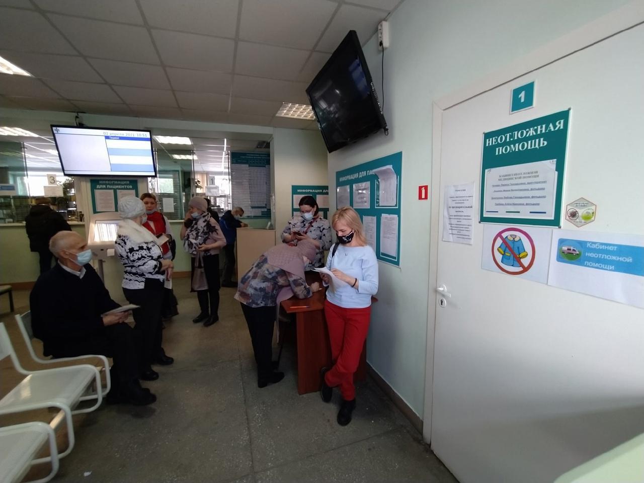 Фото «Попали в больницу в тяжёлом состоянии»: жители Новосибирска поделились историями болезни после заражения COVID-19 4