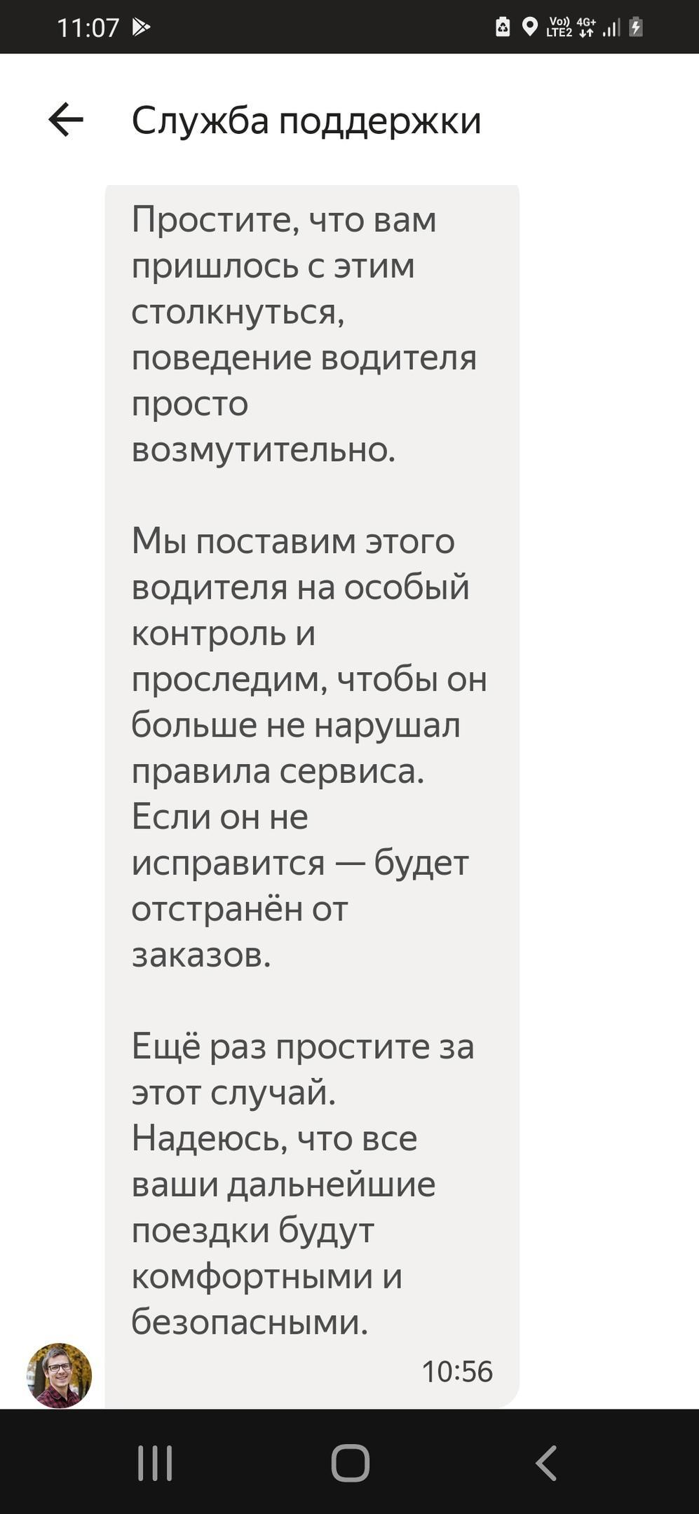 Фото Пнувшая таксиста в Новосибирске женщина рассказала свою версию конфликта 2