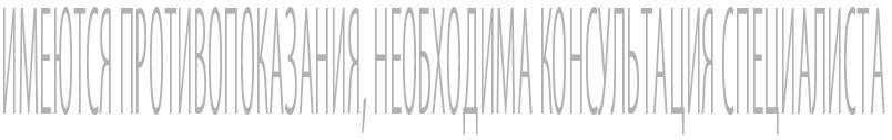 Фото Блефаро-, абдоминопластика, увеличение груди, липосакция, интимная пластика: топ горячих предложений этого лета 8
