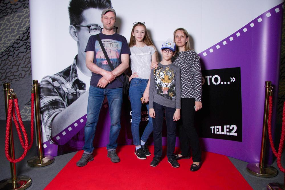 фото Tele2 продолжила сезон доступного семейного кино в Новосибирске 3
