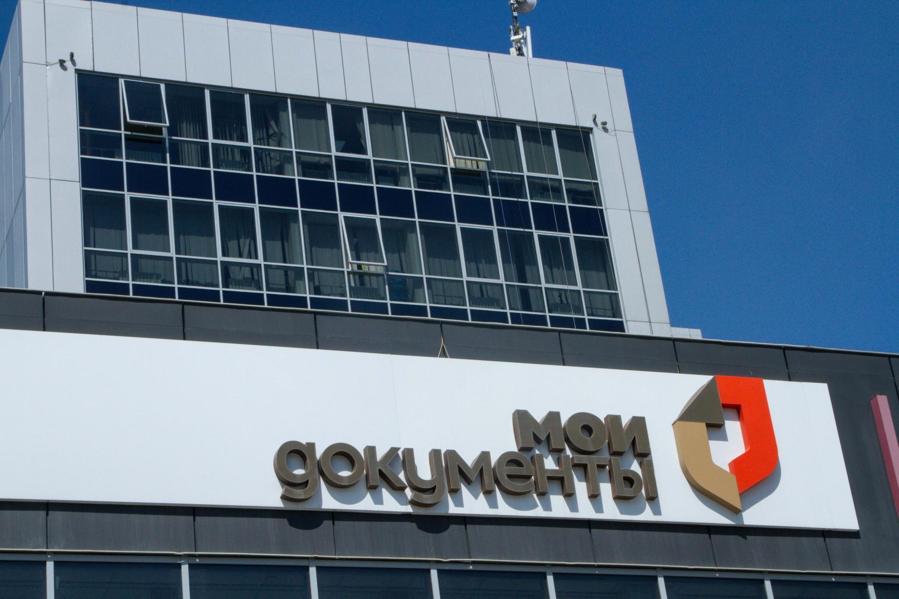 фото МФЦ в Новосибирской области вернутся к прежнему режиму работы 2