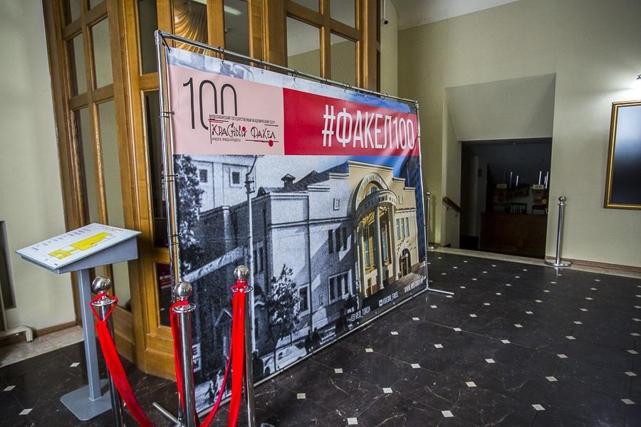 Фото Отложенный юбилей «Красного факела»: один из лучших новосибирских театров ждёт возвращения зрителей 3