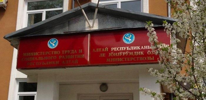 фото Коронавирус нашли в правительстве Республики Алтай 2