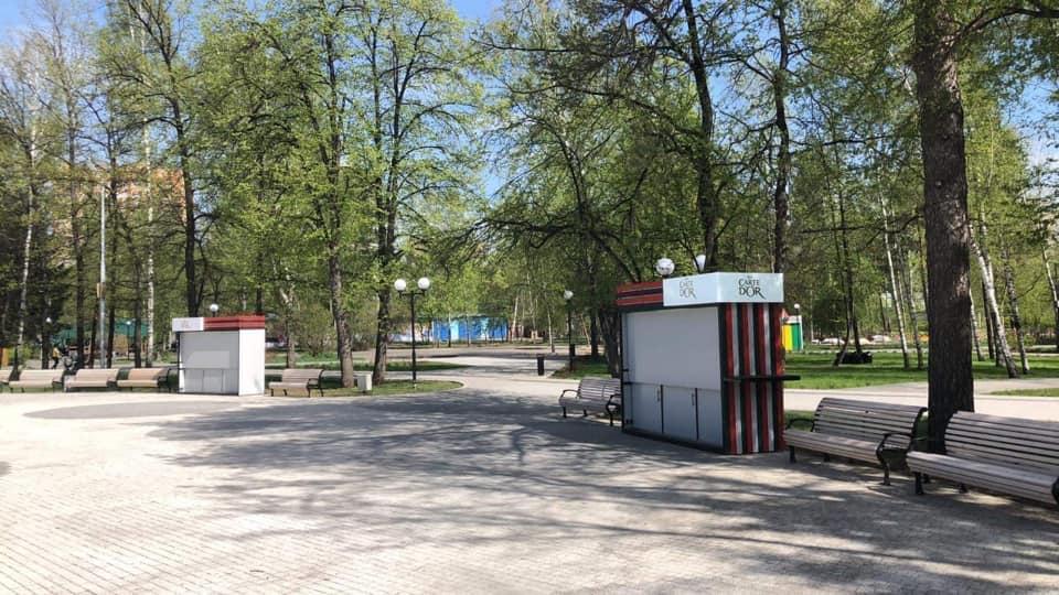 В Новосибирске объявили о реконструкции Центрального парка