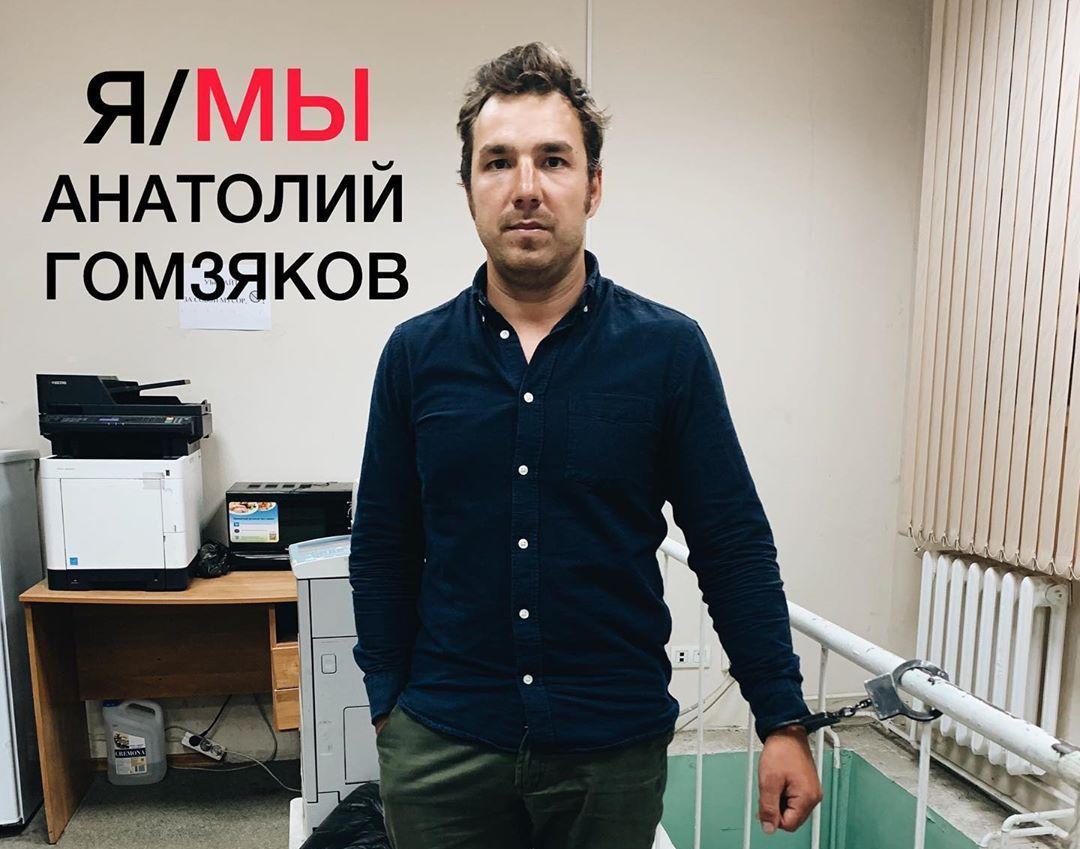 фото Новосибирского блогера подозревают в убийстве знакомого из Instagram 2