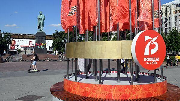 фото Парад Победы на Красной площади в Москве: где и во сколько смотреть 3